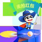 岳阳网站制作